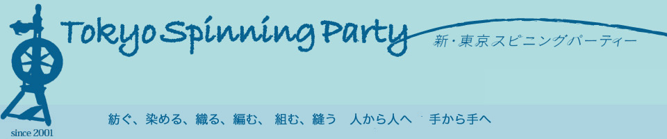 TokyoSpinningParty